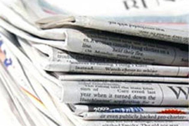 media_ban